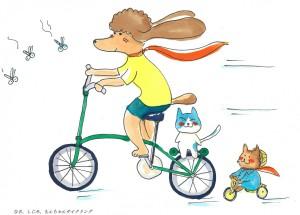 なる、しじみ、もんちゃんサイクリング1